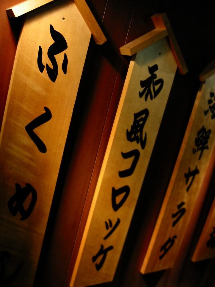 Japanese Menu by MichaelA