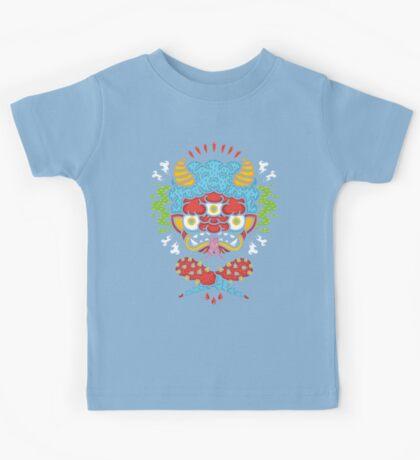 ONI! Kids Clothes