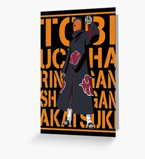 Tobi v2 Greeting Card