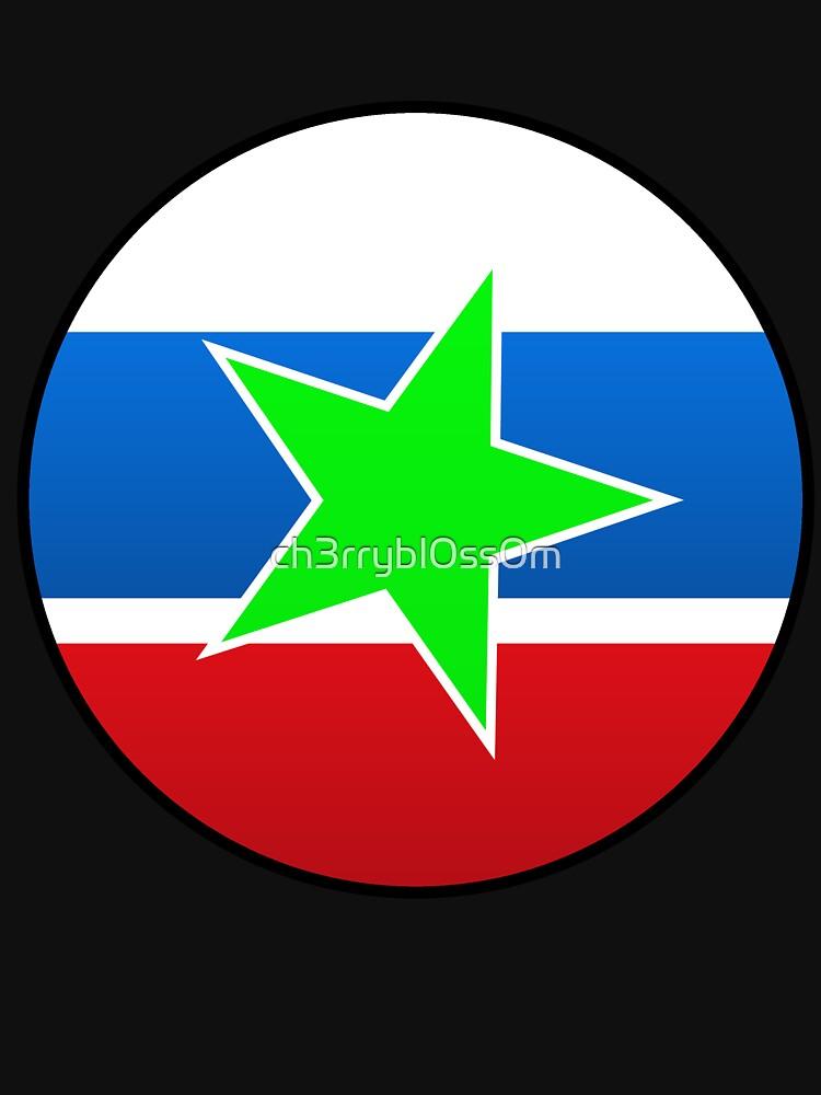 Russian Green Star T-Shirt by ch3rrybl0ss0m