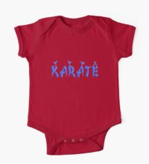 Karate - Female One Piece - Short Sleeve