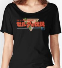 The Legend Of Zelda - Japanese Logo - Clean Women's Relaxed Fit T-Shirt