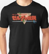 Camiseta unisex The Legend Of Zelda - Logotipo japonés - Limpio