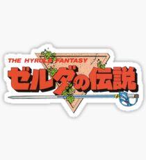 The Legend Of Zelda - Japanese Logo - Clean Sticker