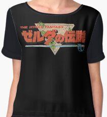 The Legend Of Zelda - Japanese Logo - Dirty Chiffon Top