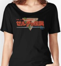 The Legend Of Zelda - Japanese Logo - Dirty Women's Relaxed Fit T-Shirt
