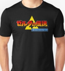 The Legend Of Zelda : A Link To The Past - Japanese Logo - Clean T-Shirt