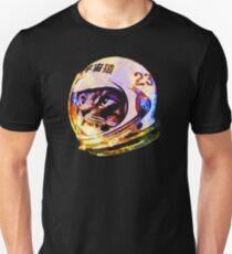 Camiseta ajustada Astronauta Space Cat (versión galaxia profunda)