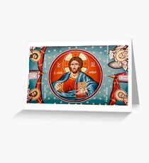 Holy Icon Greeting Card