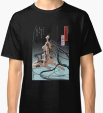 Ghost In Shell Arise Classic T-Shirt