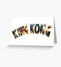 King Kong Through History Greeting Card