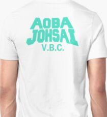 Aoba Johsai VBC Logo in Teal T-Shirt