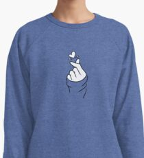 Cute Heart~  Lightweight Sweatshirt