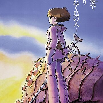 Nausicaä of the Valley of the Wind  by grumguzzle123