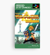 The Legend of Zelda: Triforce of the Gods - A Link to the Past - Japanese Box art Canvas Print