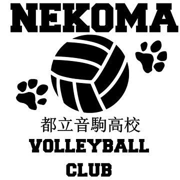 nekoma volleyball club by hawkeyedpeas