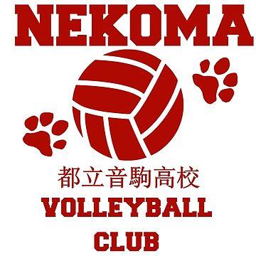 nekoma volleyball club red by hawkeyedpeas