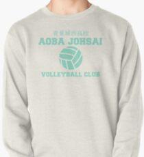 Sudadera cerrada club de voleibol aoba johsai