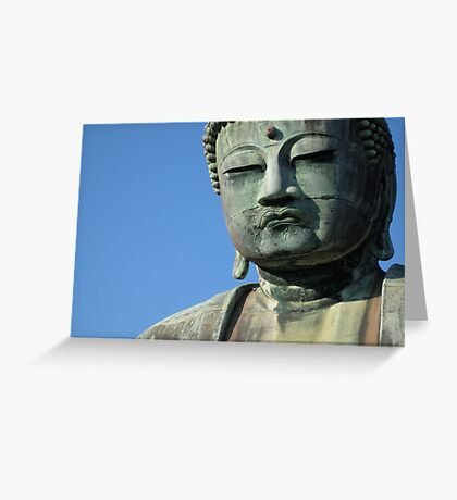 The face of meditation Greeting Card