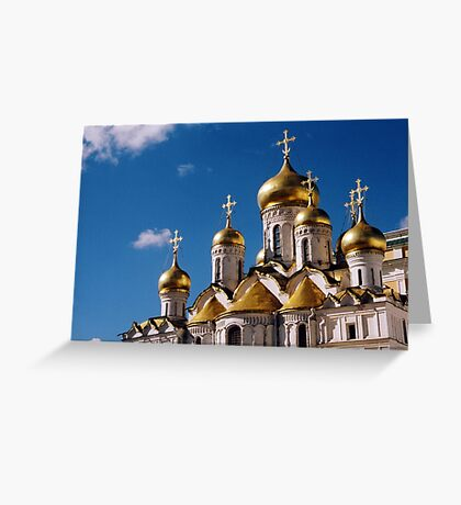 Cathedral of the Annunciation Greeting Card