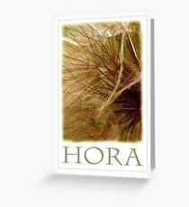 HORA Greeting Card