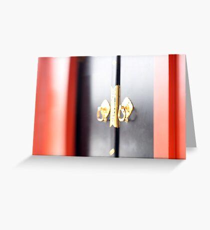 Oniric doors Greeting Card