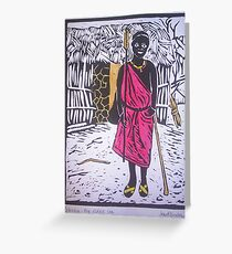 Zebedia - the eldest son Greeting Card
