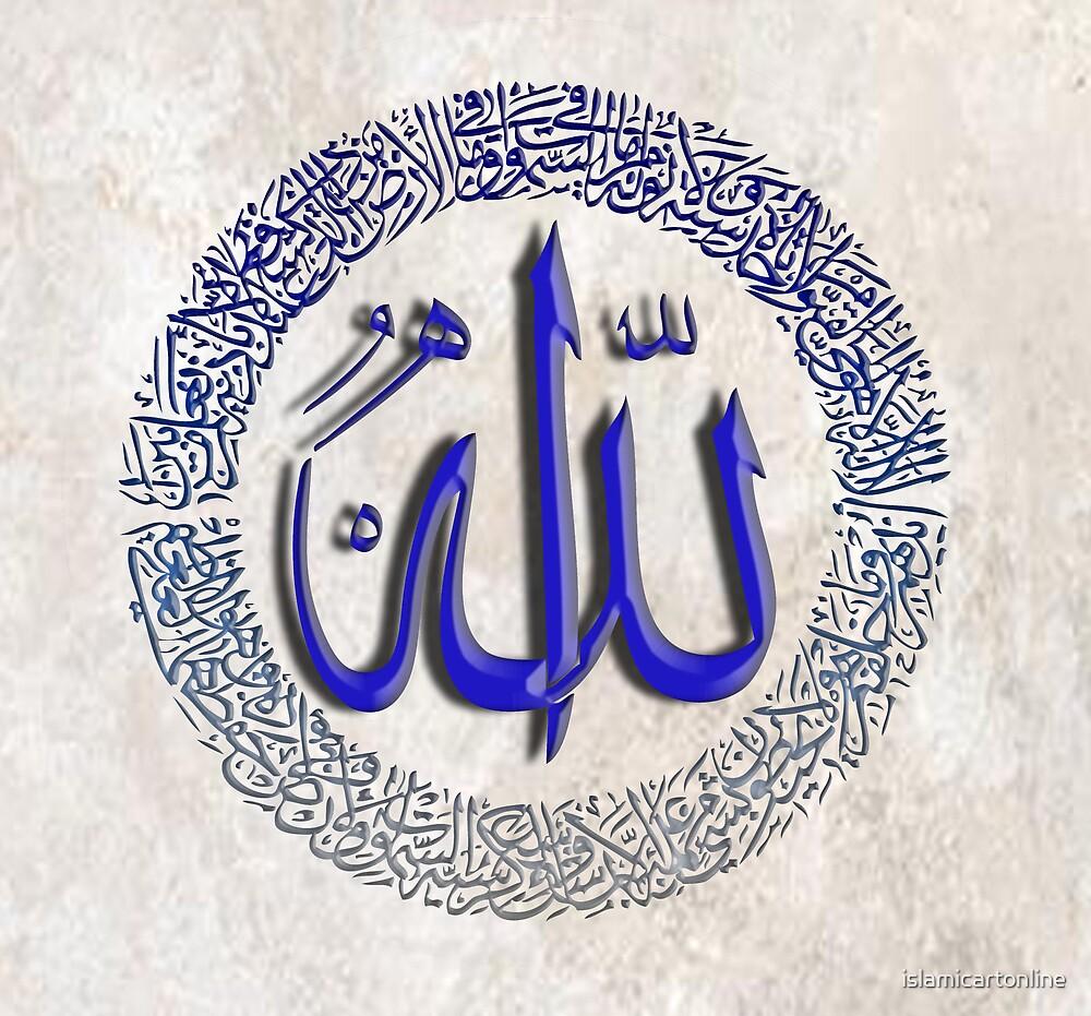 Allah circular form by islamicartonline