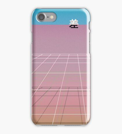 Nauseous iPhone Case/Skin