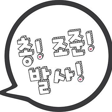 총! 조준! 발사! / Chong! Jojun! Blasa! / Point! Aim! Shoot! by jongminguk