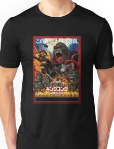 Kong Japanes Skull Island Unisex T-Shirt