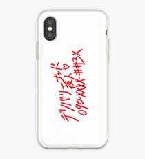 Call Delivery God Yato iPhone Case