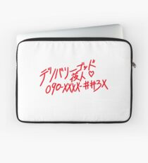 Call Delivery God Yato Laptop Sleeve