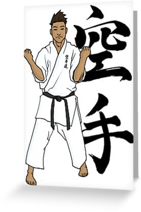 Karate greeting cards by shin atemi redbubble karate by shin atemi m4hsunfo