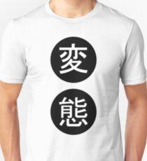 """""""Hentai"""" Unisex T-Shirt"""