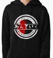 Anteiku - Ghoul Support Organization Pullover Hoodie