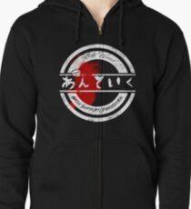 Anteiku - Ghoul Support Organization Zipped Hoodie