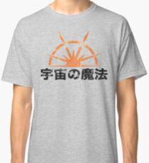 Space Magic! Classic T-Shirt