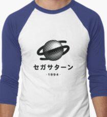 Sega Saturn T-Shirt