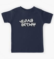 GOTG - Guardians of the Galaxy volume 2 Starlord Design Kids Tee