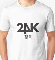 정욱 - 24K Unisex T-Shirt