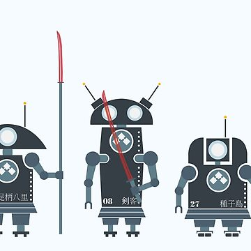 The Robot Samurai Three  by birthdaywarrior
