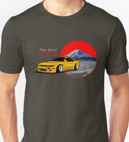 Tōge Kyōsō - Yellow T-Shirt
