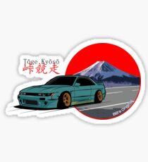 Tōge Kyōsō - Green - Sticker Sticker