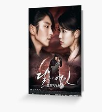 Scarlet Heart Ryeo Poster Greeting Card