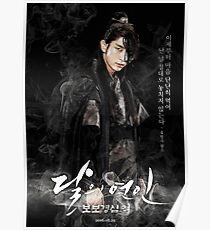 Scarlet Heart Ryeo Poster Poster