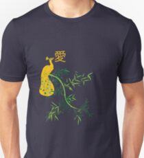Tranquil emission (yellow) T-Shirt