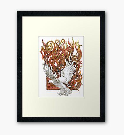 Spirit of God Framed Print