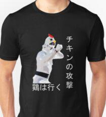 Chicken Attack - 鶏は行く Unisex T-Shirt