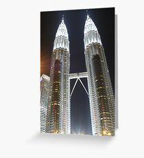 Malaysia 2007 Greeting Card